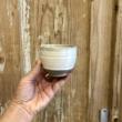 Kontor Enikő kerámia csésze